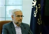 """جشنواره و نمایشگاه """"گیاهان دارویی و طب ایرانی"""" برگزار میشود"""
