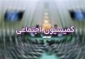 «عبدالرضا عزیزی» رئیس کمیسیون اجتماعی مجلس شد