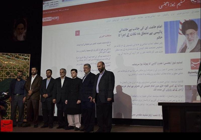 Tesnim Haber Ajansının Urduca Servisi İşe Başladı