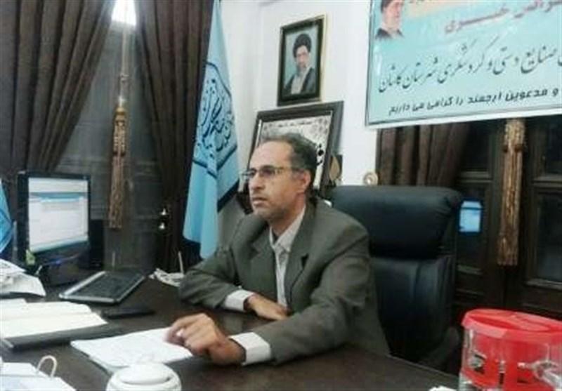 """همایش بینالمللی """"میراث جهانی قالیشویان و توسعه گردشگری مذهبی"""" در کاشان برگزار میشود"""