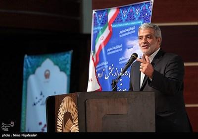 تسنیم نیوز شعبہ اردو کی افتتاحی تقریب