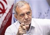 پزشکیان: هنوز به تصمیمی برای حضور در انتخابات 96 نرسیدهام