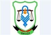 وزارت دادگستری افغانستان