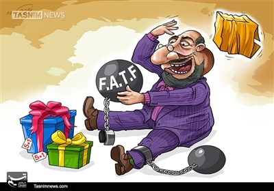 کاریکاتور/ ماهیت خطرناک FATF !!!