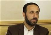 شرایط حضور نمایندگان معلمان در هیئت امنای صندوق ذخیره فرهنگیان