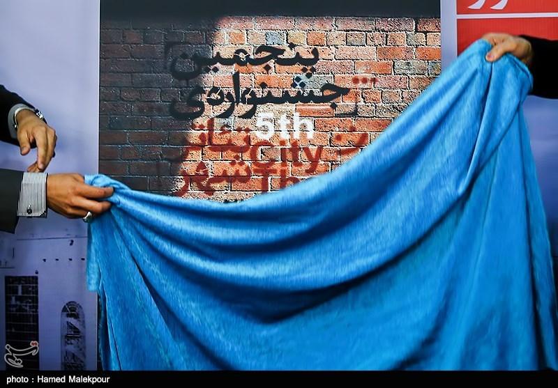 معرفی 10 نمایشنامه کاندیدای بخش مسابقه نمایشنامه نویسی