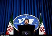 Iran Summons Danish Envoy Over Embassy Attack
