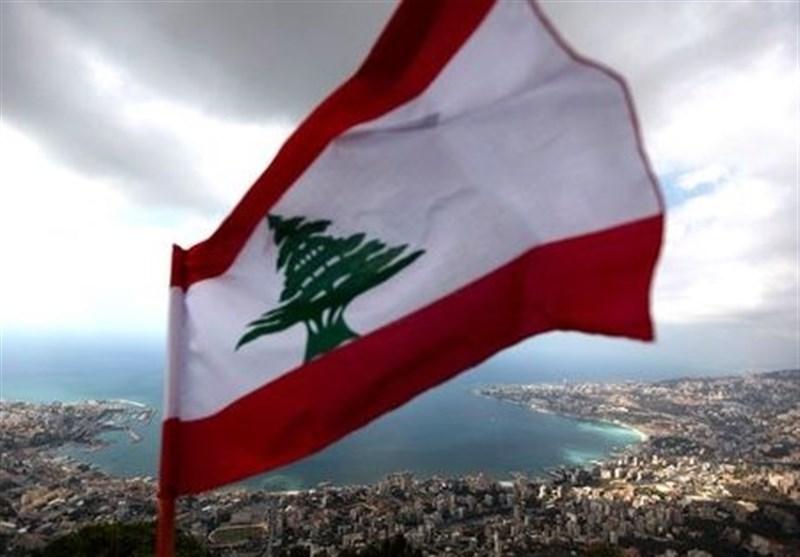 Lübnan 44. Kez Cumhurbaşkanını Seçemedi