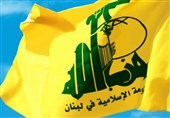 Hezbollah Condemns Execution of Three Young Men in Bahrain