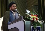 حسینی / اوقاف استان مرکزی