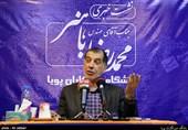 نشست خبری محمدرضا باهنر
