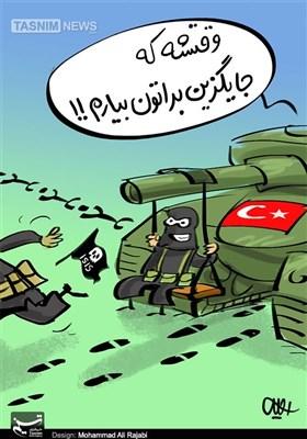 کاریکاتور/ تروریست تازه نفس!!!