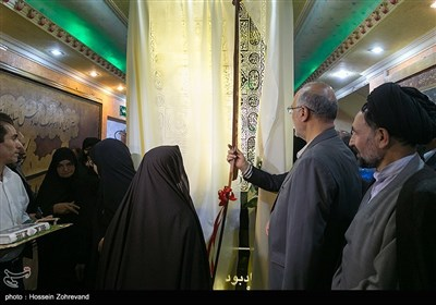 Museum to Commemorate Martyrs of Mina Tragedy Launched in Iran