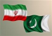 پاک ایران مستقل سرحدی کمیٹی کا پانچواں اجلاس