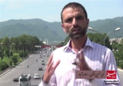 اسلام آباد سے تسنیم نیوز ایجنسی کے نمائندے کی رپورٹ