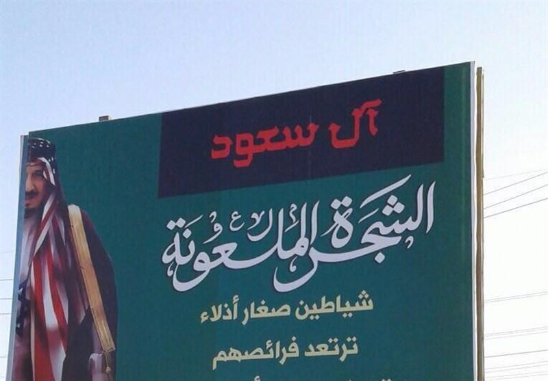 Irak Halkı İmam Hamenei'nin Mesajına Lebbeyk Dedi - Foto