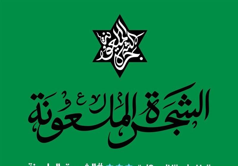 """خشم """"العربیه"""" از اقدام عراقیها علیه آل سعود در بغداد"""