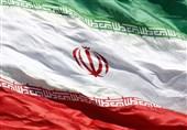 حمله مهاجم مسلح به دفتر حافظ منافع ایران در واشنگتن