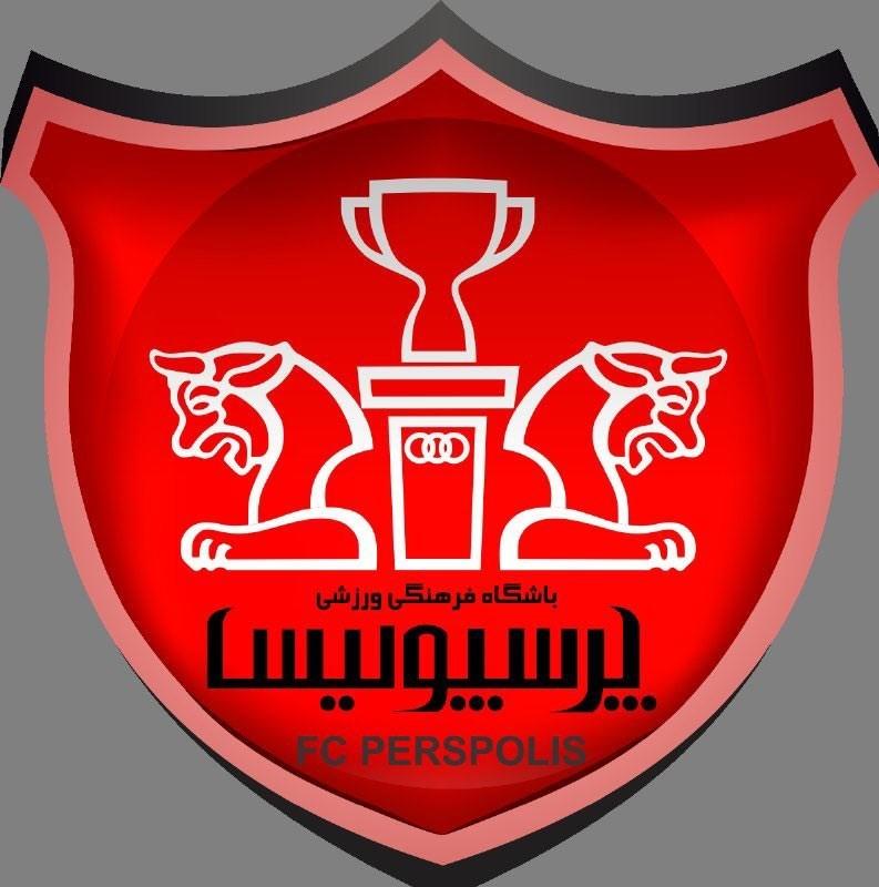 The Story Behind Persepolis Badge Sports News Tasnim News Agency
