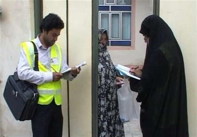 سایت سرشماری بوشهر
