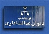 دیوان عدالت اداری: اظهارات خادم خلاف واقع و انتخابات فدراسیون تیراندازی در سال 93 مورد تأیید است