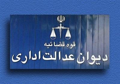 دستور توقف مصوبه هیأت وزیران مبنی بر جریمه اپراتورها توسط دیوان عدالت اداری