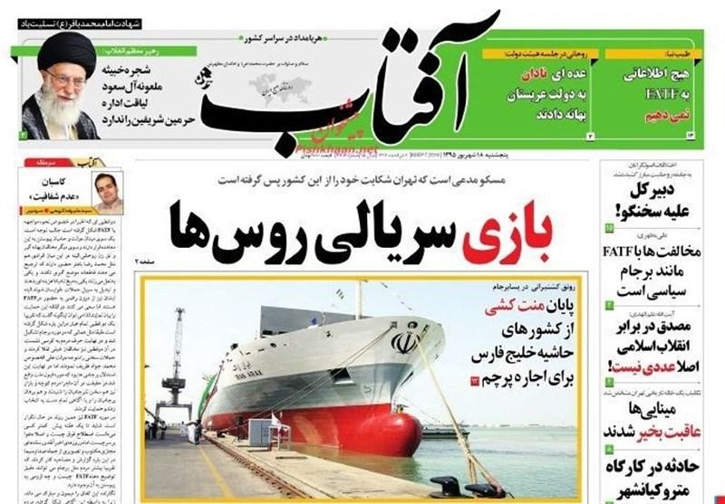 کانال+تلگرام+روزنامه+سلامت