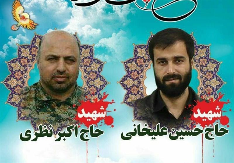 بزرگداشت دومین سالگرد شهادت سرداران مدافع حرم در کرمانشاه برگزار میشود