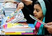 توزیع گسترده نوشتافزار اسلامی ایرانی در مدارس/ برگزاری 750 نمایشگاه در آستانه سال تحصیلی جدید