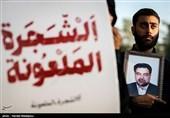 تأکید مراجع عظامتقلید بر پیگیری همهجانبه و حقوقی فاجعه منا برای مجازات عوامل و انتقام از آل سعود