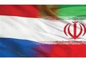 ابراز همدردی وزیر خارجه هلند با زلزلهزدگان ایران و عراق