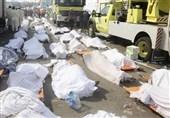 """گزارش/ چرا زخم خانواده """"شهدای منا و مسجدالحرام"""" هنوز التیام نیافته است؟!"""