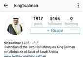 کاربران ایرانی فعال شدند؛ اینستاگرام شاه عربستان از دسترس خارج شد+عکس