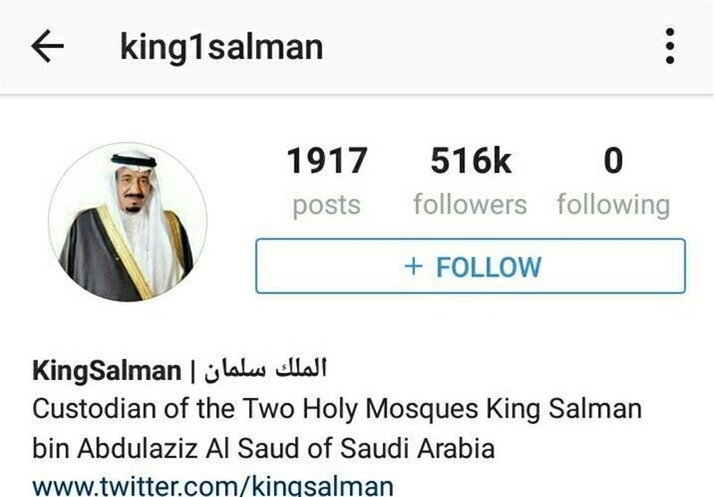 شاه بی کفایت