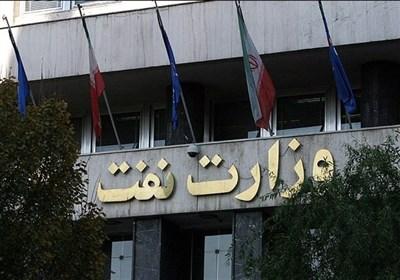 بررسی ۸۰۰ سفر غیرمتعارف و پرداخت حقوق های نجومی در وزارت نفت در مجلس