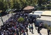 تجمع دانشجویی مقابل مجلس