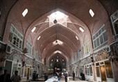 Tabriz Bazaar HQ