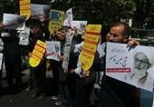 راهپیمایی نمازگزاران تهرانی در محکومیت جنایات آلسعود+ تصاویر