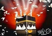 برگزاری مراسم دعای عرفه در مصلای امام خمینی(ره)
