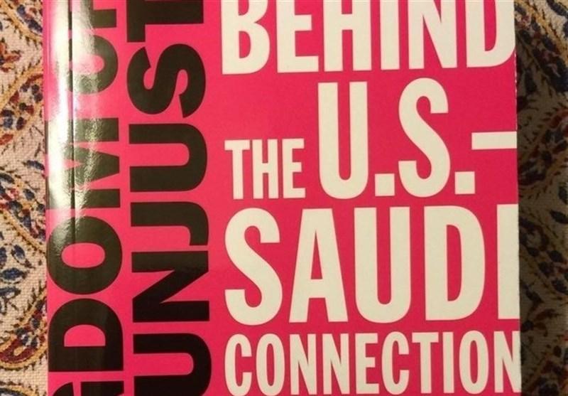 واشنگٹن میں «امریکی اور سعودی حمایت یافتہ ناانصافی کی بادشاہت» نامی کتاب کی نمایش