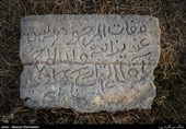 قبرستان باستانی ارنگه