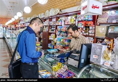 داستان شیرینی و شیرینیخوری در ایران ، یزد حکم خط شروع را دارد