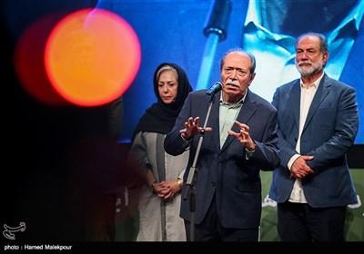 سخنرانی علی نصیریان در آئین نکوداشتهای هجدهمین جشن سینمای ایران