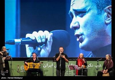 اجرای موسیقی توسط احسان کرمی در آئین نکوداشتهای هجدهمین جشن سینمای ایران