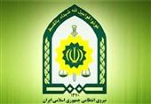نیروی انتظامی ناجا پلیس لوگو آرم