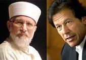 پاکستان عوامی تحریک کا تحریک انصاف کے رائیونڈ مارچ کا حصہ بننے سے انکار