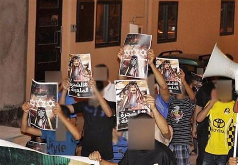 تظاهرات فی البحرین تحت شعار «آل سعود الشجرة الملعونة»