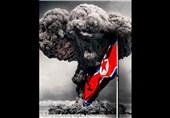 پاکستان کی شمالی کوریا کے جوہری تجربے کی مذمت