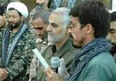 شهادت یکی از فرماندهان تیپ فاطمیون در سوریه+عکس