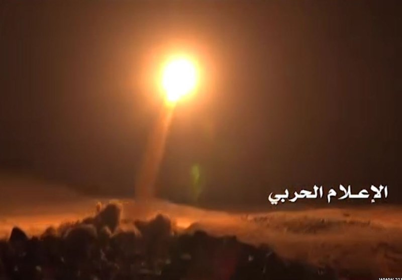 صاروخ یمنی